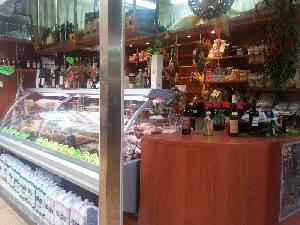 Annuncio vendita Box alimentare merci varie mercato Trionfale