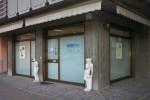 Annuncio vendita Forlì attività di trucco permanente