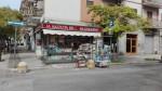 Annuncio vendita Edicola in Foggia