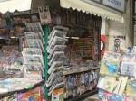Annuncio vendita Edicola su gazebo in centro Marghera