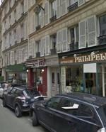 Annuncio affitto Bilocale in multiproprietà in centro a Parigi