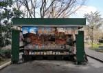 Annuncio vendita Milano edicola chiosco