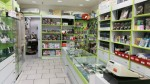 Annuncio vendita Bolzano locale negozio