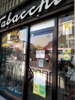 Annuncio vendita Rimini cedo attività di tabaccheria