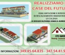 Annuncio vendita Terreno edificabile a Roma