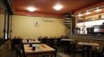 Annuncio vendita Poggio a Caiano attività ventennale ristorazione