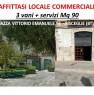 foto 0 - Bisceglie attività commerciale a Barletta-Andria-Trani in Affitto