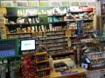 Annuncio vendita Ravenna tabaccheria stagionale